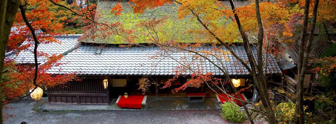 Autumn at Hiranoya